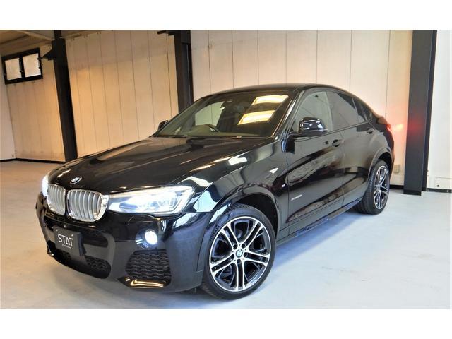 BMW xDrive 28i Mスポーツ メーカーナビ バックカメラ 360度カメラ 本革シート 20インチアルミ LEDヘッドライト パワーバックドア ACC