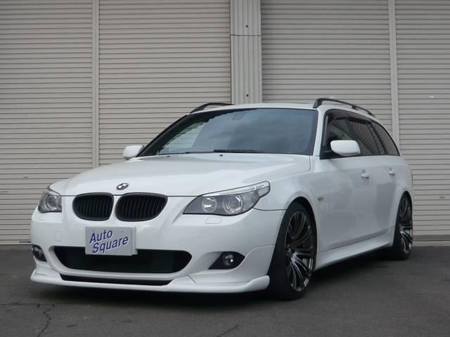 BMW 525iツーリング Mスポーツパッケージ サンルーフ エアロ