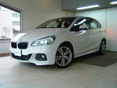 BMW225i xDriveアクティブツアラー Mスポーツ4WD