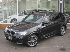 BMW X3xDrive 20d Mスポーツ ワンオーナー HUD 黒革
