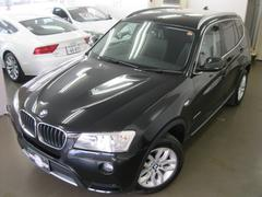 BMW X3xDrive 20d ブルーパフォマンスハイラインP 黒革