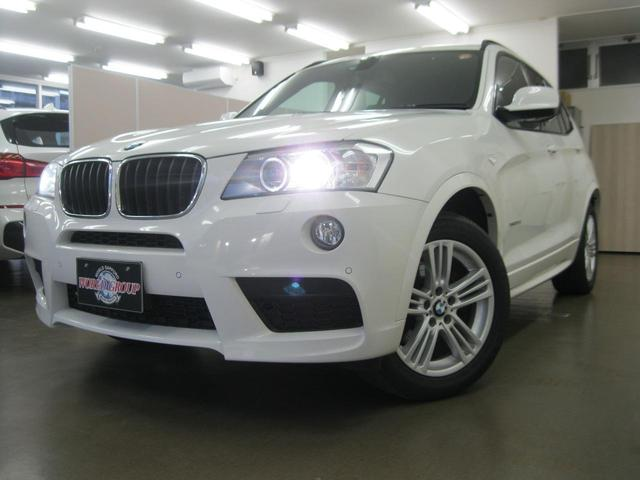 BMW xDrive 20d ブルーパフォマンスMスポーツP 黒革