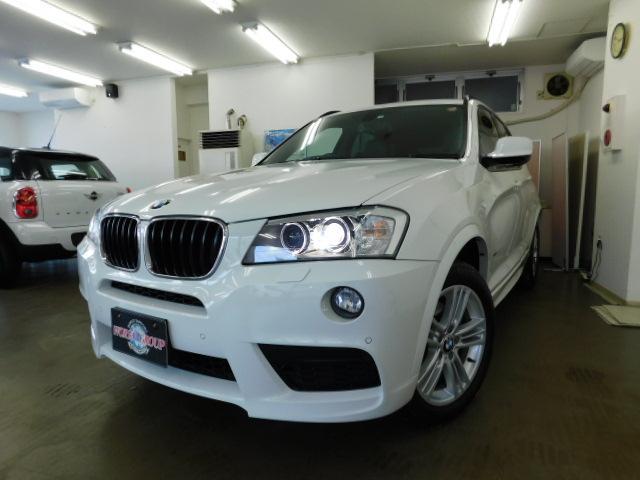 BMW xDrive 20d Mスポーツ コンフォートアクセス