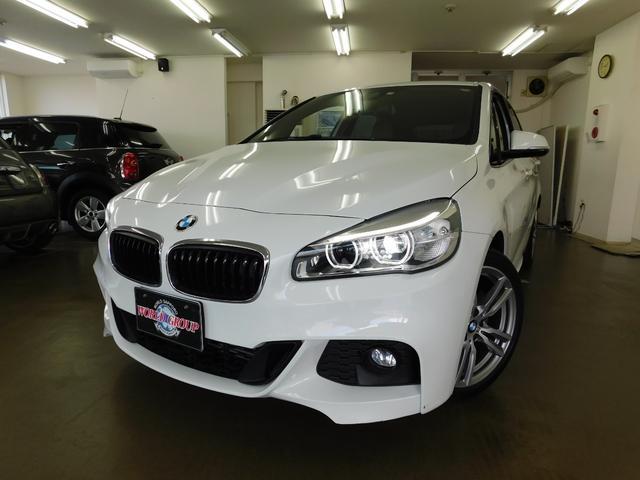 BMW 2シリーズ 225i xDriveアクティブツアラー Mスポーツ 黒革 インテリジェントセーフティ LEDヘッドライト コンフォートアクセス オートテールゲート 純正HDDナビ バックカメラ シートヒーター