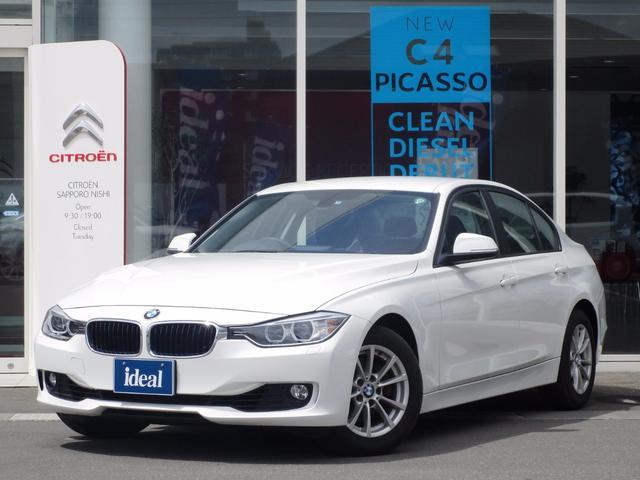 BMW 320i HDDナビ キセノン Bカメラ アイドリングS