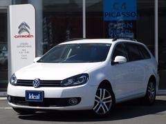 VW ゴルフヴァリアントTSI コンフォートライン フルセグHDDナビ キセノン