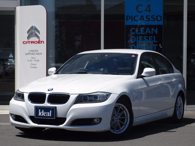 BMW 320i 純正HDDナビ キセノン Bカメラ 後期直噴EG