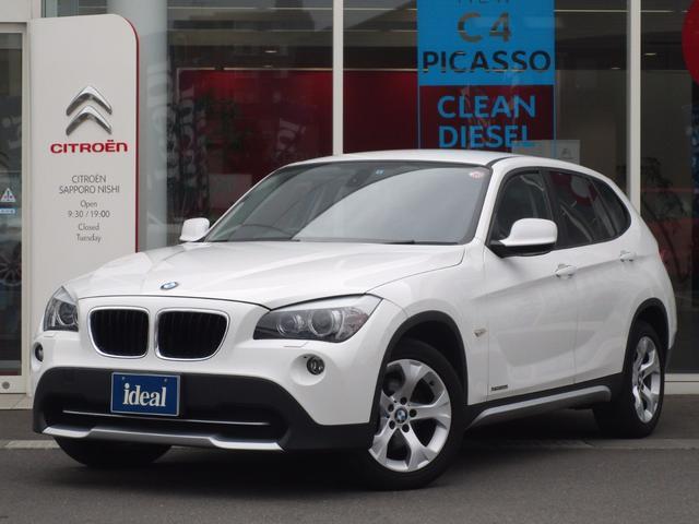 BMW xDrive 20i キセノン ETC スマートキー