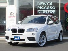 BMW X3xDrive 20d ブルーパフォマンスMスポーツ 電動黒革