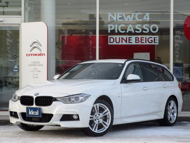 BMW 320i xDriveツーリング Mスポーツ 純正HDDナビ