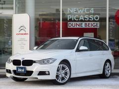 BMW320i xDriveツーリング Mスポーツ 純正HDDナビ