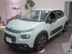 シトロエン C3フィール アイドリングS クルーズコントロール 新車保証継承