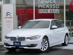 BMW320i xDrive モダン 電動白半革 HDDナビ
