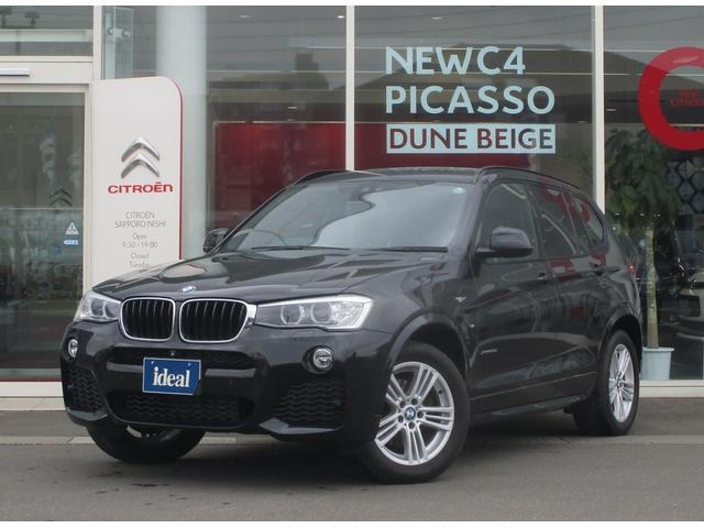 BMW xDrive 20d Mスポーツ フルセグナビ キセノン
