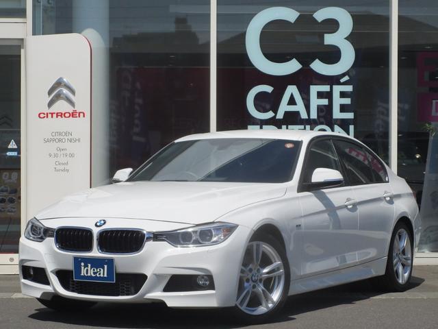 BMW 320i Mスポーツ HDDナビ キセノン Bカメラ ETC
