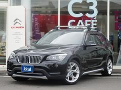 BMW X1xDrive 20i xライン 半革 HDDナビ キセノン