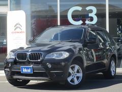 BMW X5xDrive 35i 電動黒革 フルセグHDDナビ キセノン