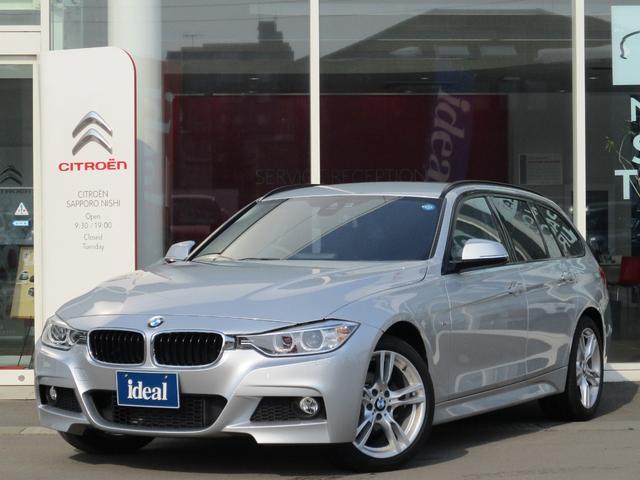 BMW 320ixDriveツーリング Mスポーツ 純正ナビ ETC