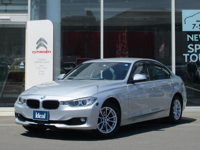 BMW 320i xDrive フルセグナビ キセノン 衝突軽減B