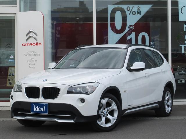 BMW xDrive20i xライン フルセグナビ キセノン ETC
