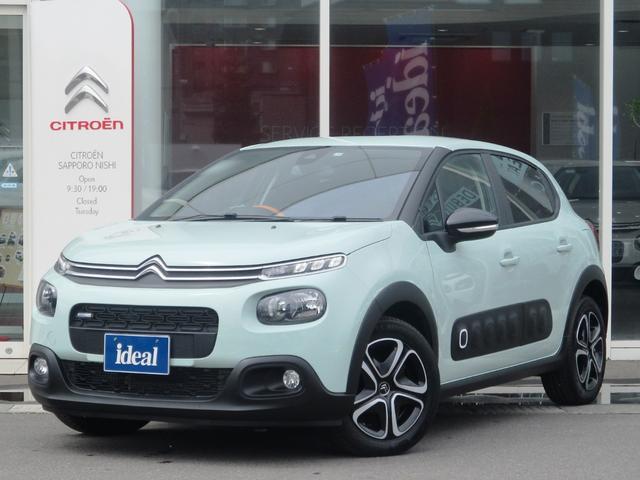 フィール キセノン 衝突軽減ブレーキ Bソナー 新車保証継承(1枚目)