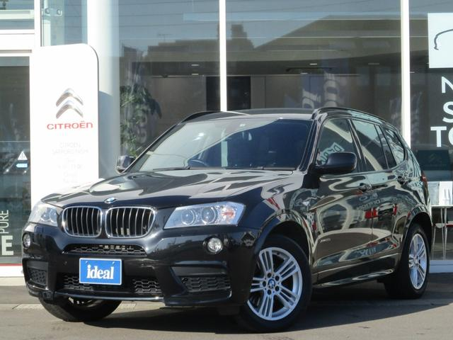 BMW xDrive 20i Mスポーツパッケージ フルセグナビ