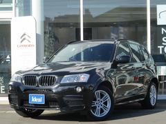 BMW X3xDrive 20i Mスポーツパッケージ フルセグナビ