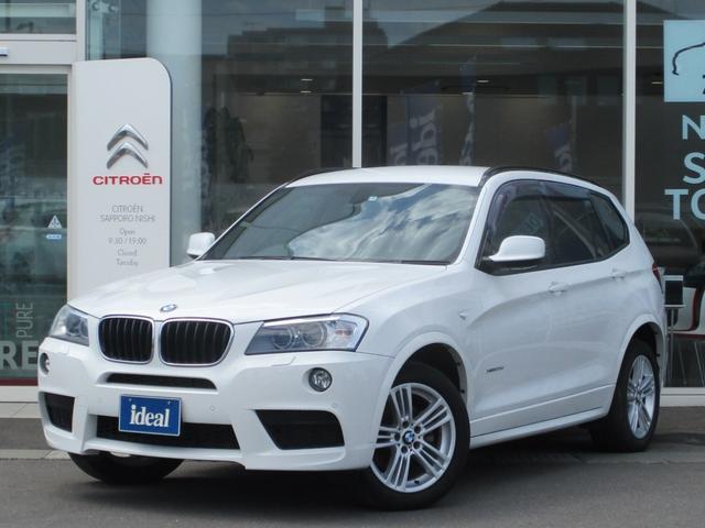 BMW xDrive 20d ブルーパフォマンスMスポーツP 半革