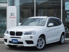 BMW X3xDrive 20d ブルーパフォマンスMスポーツP 半革