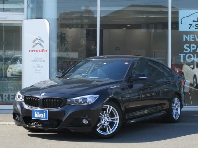 BMW 320iグランツーリスモ Mスポーツ HDDナビ キセノン