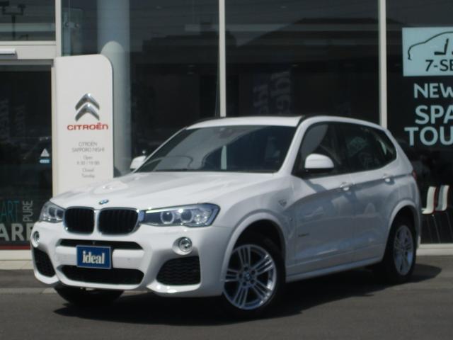 BMW xDrive 20i Mスポーツ 半革 フルセグナビ SR