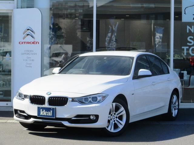 BMW 320i xDrive スポーツ 電動シート 純正HDDナビ キセノン バックカメラ バックソナー 純正17AW スマートキー ETC アイドリングS ミュージックサーバー Bluetooth接続可