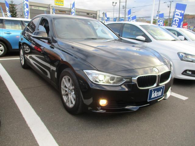 BMW 320i xDrive フルセグHDDナビ キセノン バックカメラ ETC 電動シート スマートキー アクティブクルコン バックソナー アイドリングストップ 純正16AW ミュージックサーバー Bluetooth接続