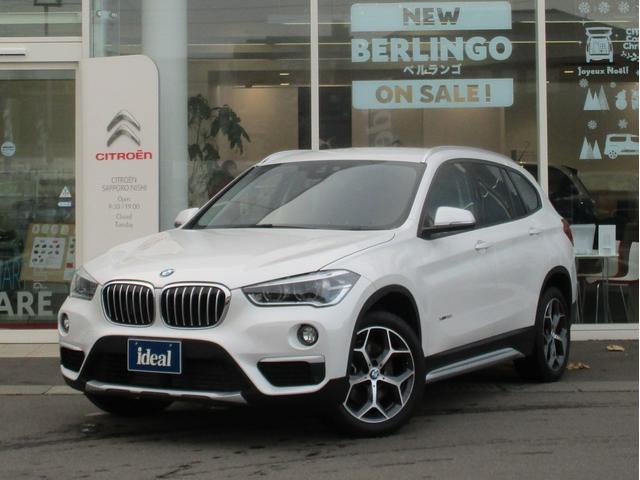 BMW xDrive 20i xライン 茶革シート 純正HDDナビ LEDライト バックカメラ 衝突軽減ブレーキ レーンアシスト シートヒーター 前後ソナー ETC 純正18AW スマートキー アイドリングストップ Bluetooth接続