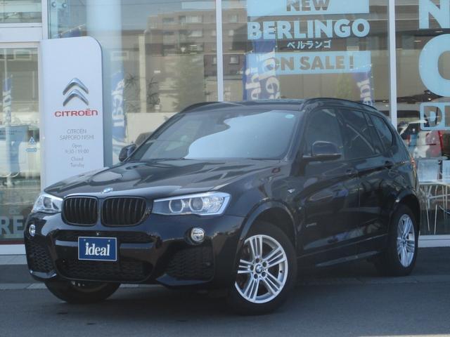 BMW xDrive 20i Mスポーツ 電動半革シート フルセグナビ キセノン 衝突軽減ブレーキ クルーズコントロール レーンキープアシスト ダウンヒルアシスト フロント&バックカメラ 純正18AW キーレス