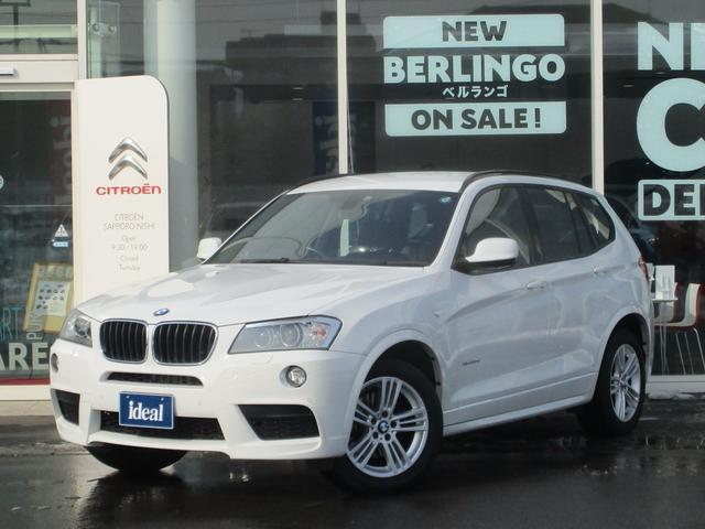 BMW xDrive 20d Mスポーツ 電動半革シート フルセグナビ キセノン バックカメラ 純正18AW クルーズコントロール 電動リアゲート ETC スマートキー オートライト Bluetooth接続可