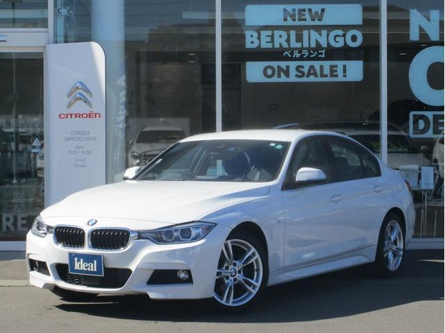 BMW 320i xDrive Mスポーツ 電動シート 純正HDDナビ キセノン インテリセーフ アクティブクルーズC バックカメラ 純正18AW ミラーETC スマートキー アイドリングストップ Bluetooth接続