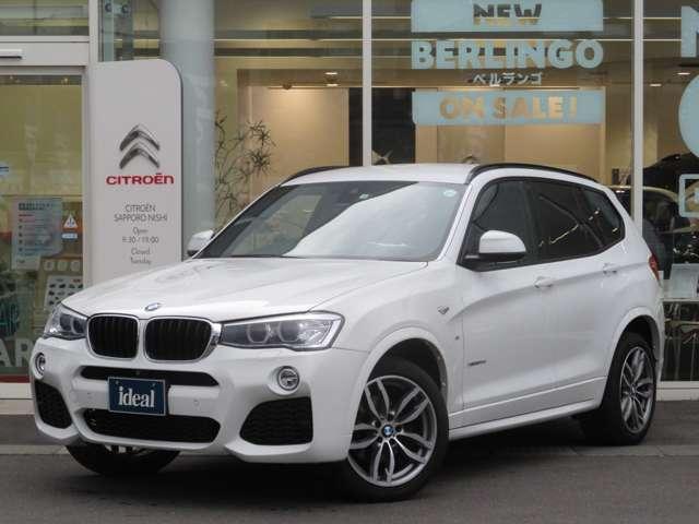 BMW xDrive 20d Mスポーツ 電動半革シート フルセグナビ キセノン 全周囲カメラ インテリセーフ アクティブクルーズC・レーンアシストETC・純正19AW・ダウンヒルアシスト・スマートキー
