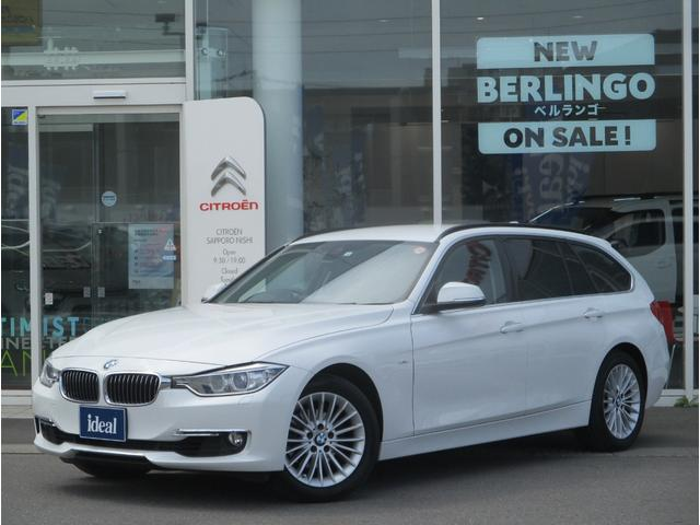 BMW 320i xDriveツーリング ラグジュアリー 電動黒革 純正HDDナビ キセノン バックカメラ F&Rソナー イテリジェントセーフティ クルーズC 電動テールゲート シートヒーター スマートキー ETC Bluetooth接続