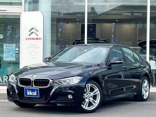 BMW 320i xDrive Mスポーツ 電動シート HDDナビ クルコン キセノン Bカメラ ETC 純正18AW スマートキー 衝突軽減 リアソナー Bluetooth接続