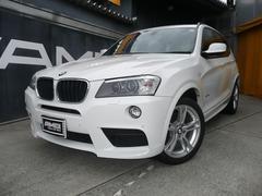 BMW X3xDrive 28i Mスポーツパッケージ黒革SRナビTV