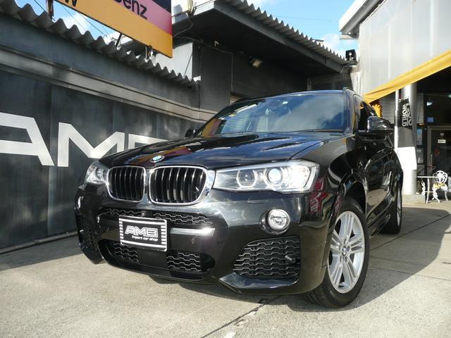 BMW xDrive 20d MスポーツHDDナビTV