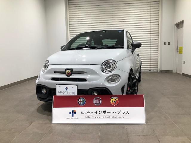 アバルト コンペティツィオーネ MT 試乗車 新車保証継承