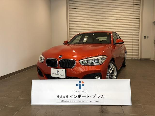 BMW 118i Mスポーツ ワンオーナー 禁煙車