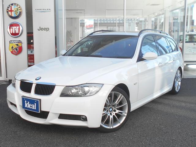 BMW 320iツーリング MスポーツPKG HDDナビ キセノン