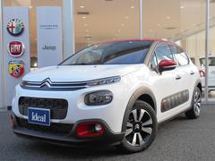 シトロエン C3セントジェームス 当社試乗車 新車保証継承