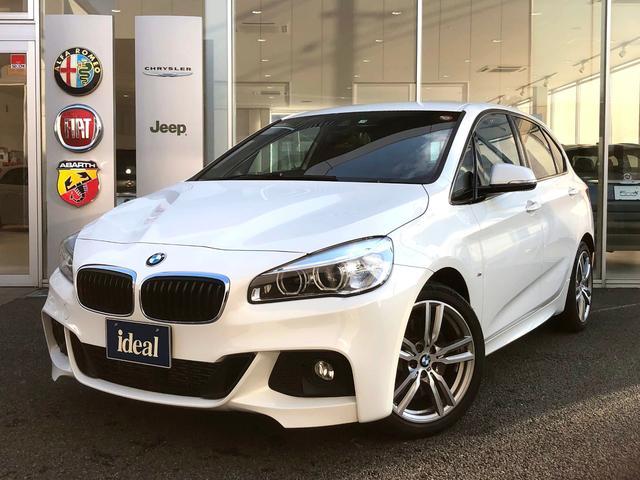 BMW 2シリーズ 225i xDriveアクティブツアラー Mスポーツ インテリジェントセーフティ 本革Pシート 純正HDDナビ LEDヘッドライト バックカメラ シートヒーター バックカメラ オートテールゲート ETC 純正18インチAW