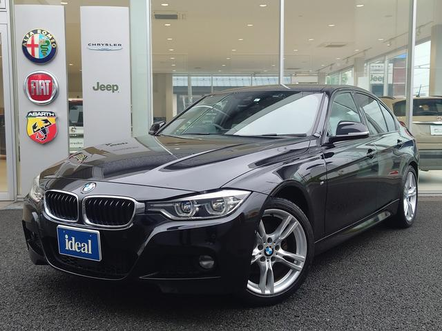 BMW 3シリーズ 320i Mスポーツ 後期 衝突被害軽減ブレーキ 純正ナビ LEDヘッドライト オートライト キーレス ACC リアソナー バックカメラ ETC ドラレコ 純正18インチAW
