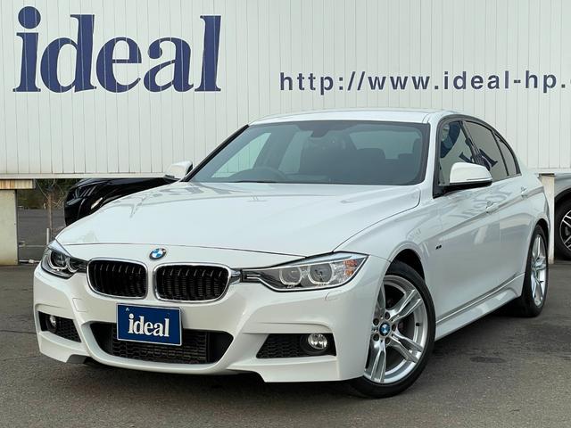 BMW 3シリーズ 320i Mスポーツ 純正HDDナビ キセノン パワーシート キーレス オートライト Bカメラ キーレス ETC 純正18インチAW