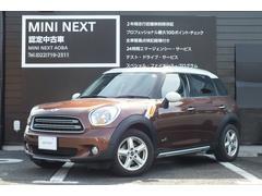 MINIクーパーD クロスオーバー オール4正規ディーラー認定中古車